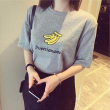 4 Pattern Summer Womens T Shirts Short Sleeve Tops Tees Fruit Printed Tshirt Fashion For Women Banana Strawberry Print T-Shirt(China (Mainland))