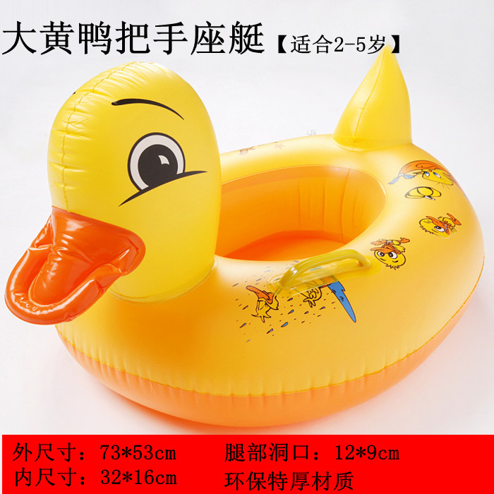 Pieplant duck swim ring toy baby swimming ring beach toy inflatable swimming pool bath toys(China (Mainland))