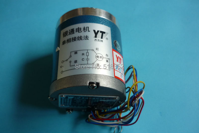 Фотография 55TDY115 220V  0.075A  240mNm Single Phase Permanent Magnetic Low Speed Synchronous Motor with 4 wires for EDM Drilling Machine