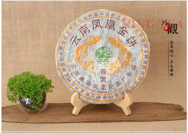2005 Tu Lin Feng Huang (JinBing) Beeng Cake 400g YunNan Organic Pu'er Ripe Tea Shou Cooked Cha Weight Loss Slim Beauty