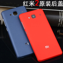 Buy Original xiaomi redmi 2/2A Hongmi 2 Back cover case XIAOMI Hongmi Hongmi 2 Redmi 2 Phone Battery case for $4.54 in AliExpress store