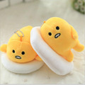 2016 New 12cm plush Toy Egg egg Lazy Brother Huang Jun Small Pendant Creativity Birthday Gift