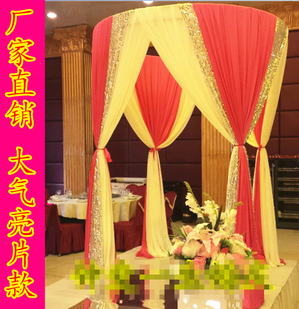 Shaman wishing ceremony pavilion background wedding for Background curtain decoration