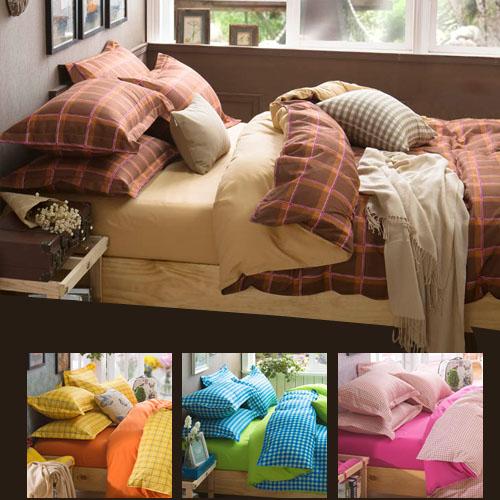 2015 summer style bedding set Lattice bed linen sheet set bedclothes Quilt Duvet cover set brown yellow blue Pink queen size(China (Mainland))