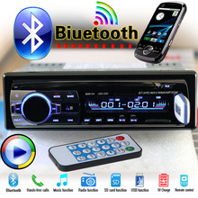 12V Car Radio MP3 Audio Player Bluetooth AUX USB SD MMC Stereo FM Auto Electronics In-Dash Autoradio 1 DIN for Truck Taxi(China (Mainland))