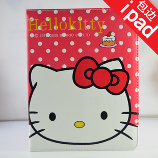 Free shipping cute hello kitty case for kitty ipad  ,mini ipad  ,ipad 2/3 overlapping case or not