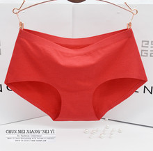 The new process pure cotton  Women's   Panties  non-trace seamless underwear Ms in waist sexy underwear Natural cotton briefs(China (Mainland))