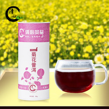 2015 year 36g Exquisite  canned Organic chrysanthemum tea,Chrysanthemum Puer tea to clear internal heat Nourishing the stomach
