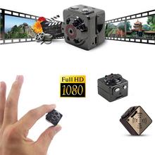 Charging HD mini camera wireless pinhole camera mini ultra-small infrared night vision one machine motion video(China (Mainland))