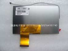 Red crown surprise price of new original Peg MID 7 inch LCD car display TM070RDH20 slim