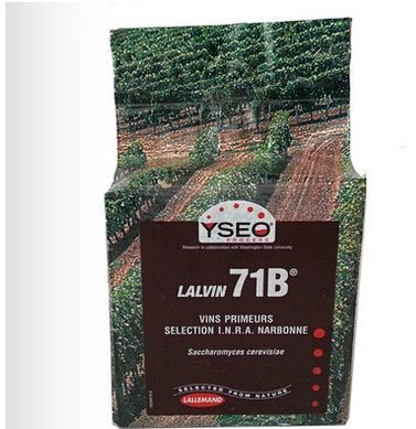 Гаджет  France imported wine yeast Lalvin 71B Wine koji brewed homemade red wine 10g None Еда