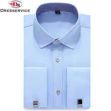 DRESSERVICE 2017 New Mens French Cufflinks Long Sleeve Shirt Male Shirts French Cuff Dress White(China)