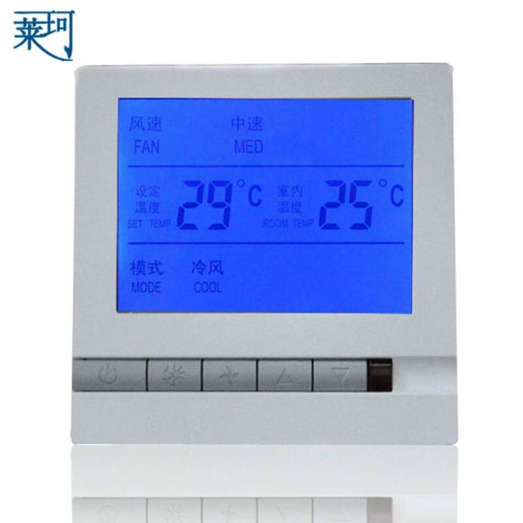 K805 central air-conditioning intelligent LCD thermostat temperature controller three-speed fan coil temperature control switch(China (Mainland))