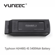 Yuneec Typhoon H H480 4S 5400Mah Battery RTF RC Drone with Camera Battery for Typhoon H Free Shipping