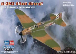 Hobby Boss 80285 1/72 IL-2M3 Attack Aircraft plastit model kit(China (Mainland))