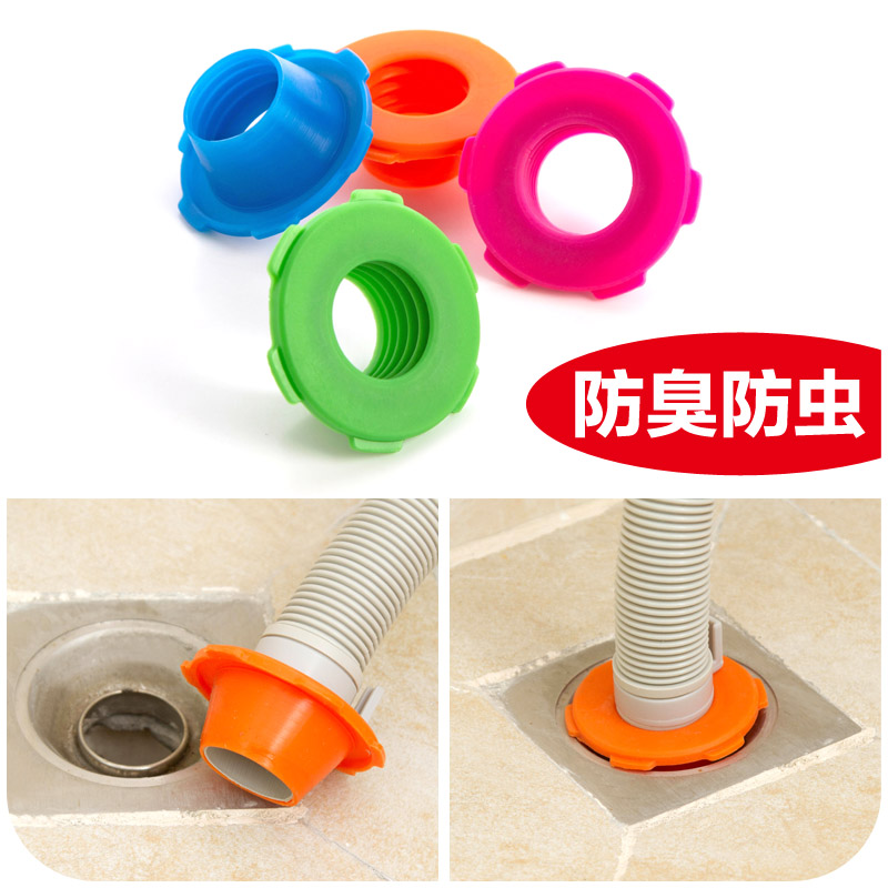 PVC Against Stench Floor Drain Sealing Ring Deodorizes Flying Insects Hutch Defends Pool Water Pipe Sealing Plug F2183(China (Mainland))