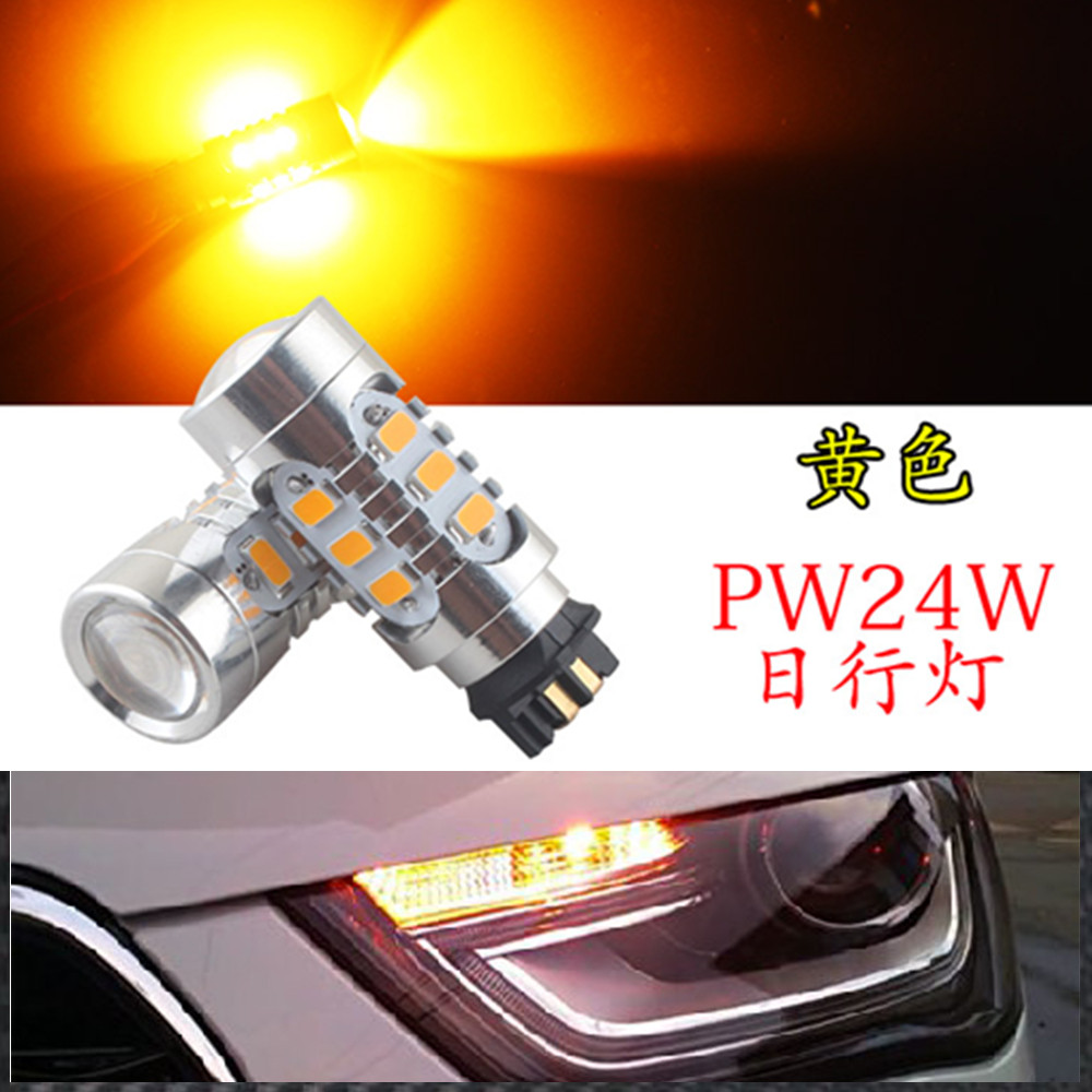 2pcs Amber Error Free PWY24W PW24W LED Bulbs For Audi A3 A4 A5 Q3 VW MK7 Golf CC Front Turn Signal Lights,BMW F30 3 Series DRL<br><br>Aliexpress
