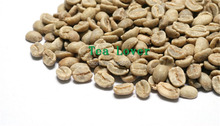 Brazillian green coffee beans help to lose weight health care
