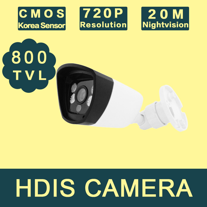 HDS4800LP-B3 800TVL Outdoor Surveillance Camera USA  3.6/6mm lens,four H.LED lamps with good night vision Free Shipping<br><br>Aliexpress