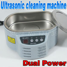 DADI 30W Small Ultra sonic cleaner Ultrasonic baths cleaner Cleaning Equipment(China (Mainland))