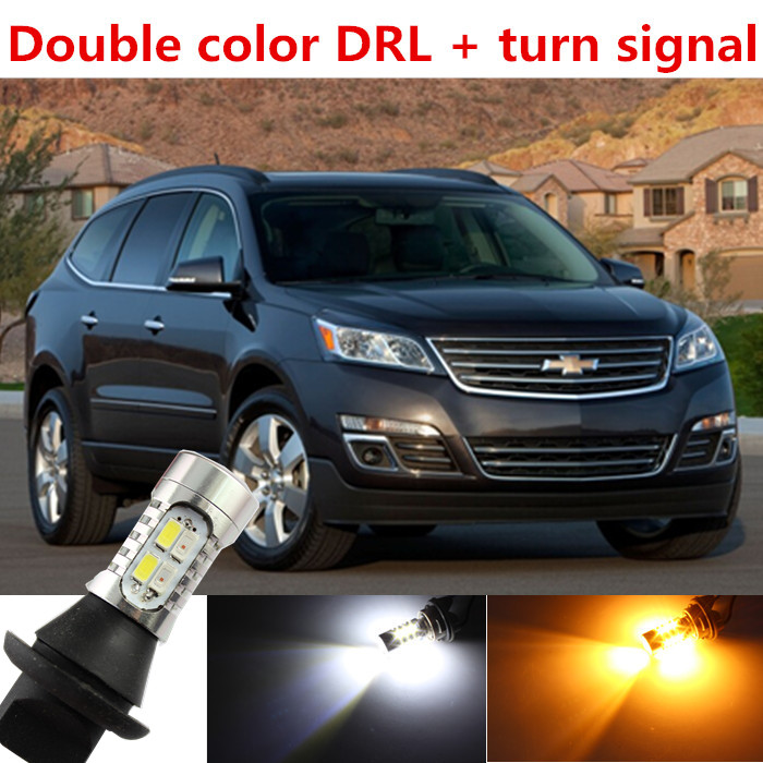 for chevrolet traverse accessories led drl daytime running. Cars Review. Best American Auto & Cars Review