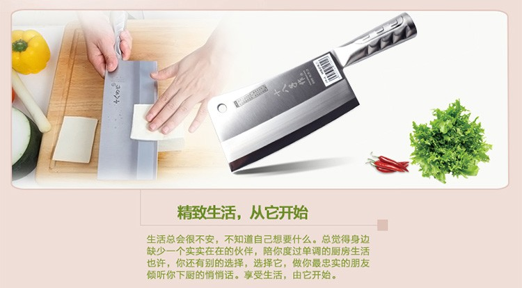 Buy Free Shipping SBZ Full Stainless Steel Professional Chopper Kitchen Chop Bone Cut Meat Knife Household Vegetable Cooking Knives cheap