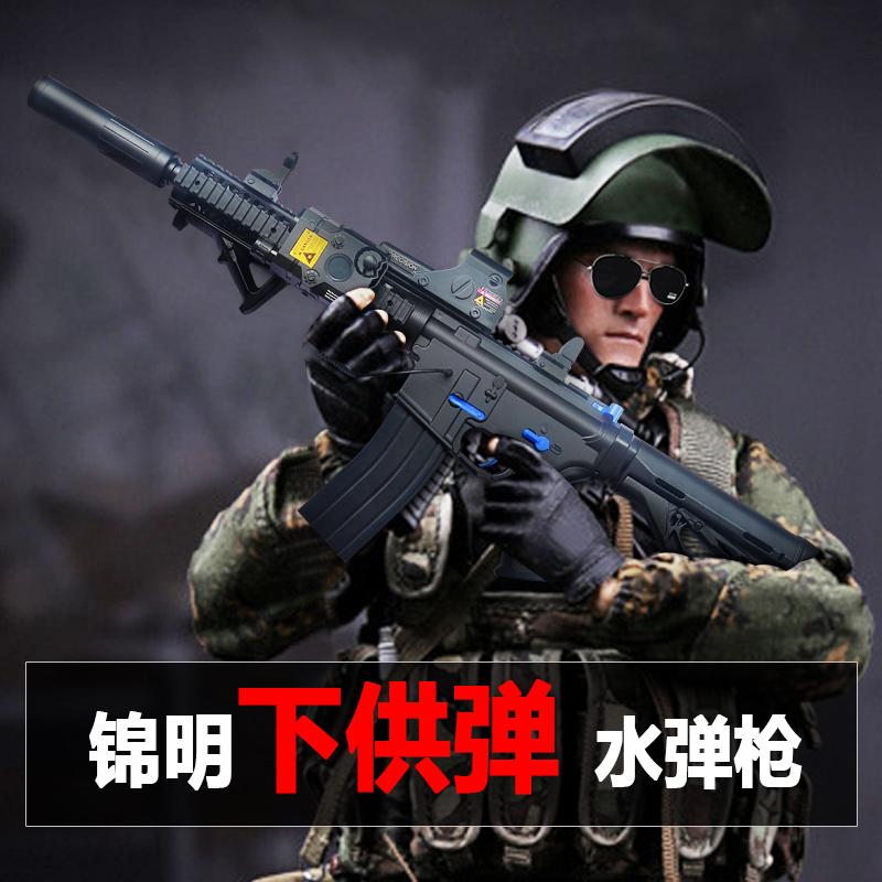 Outdoor Game Safety Toy Gun M4 Simulation Toy Water Gun Toy Gun Electric Toy Gift(China (Mainland))