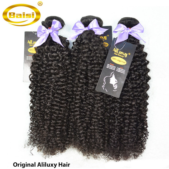 8A Wholesale virgin hair weave Eurasian virgin curly hair extension free shipping ,3pcs/lot,factory price,top quality