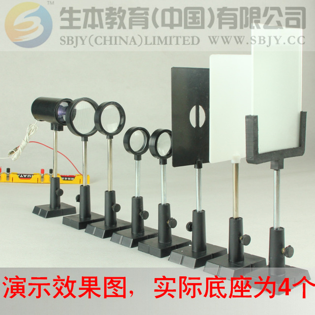 optical bench educational equipment laboratory equipment