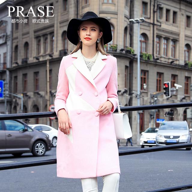ПРАЗЕМ Женская Европа зима 2016 новый бренд пальто осеннее пальто шить стройная длинный шерстяное пальто женщин розовый куртка Ветровка