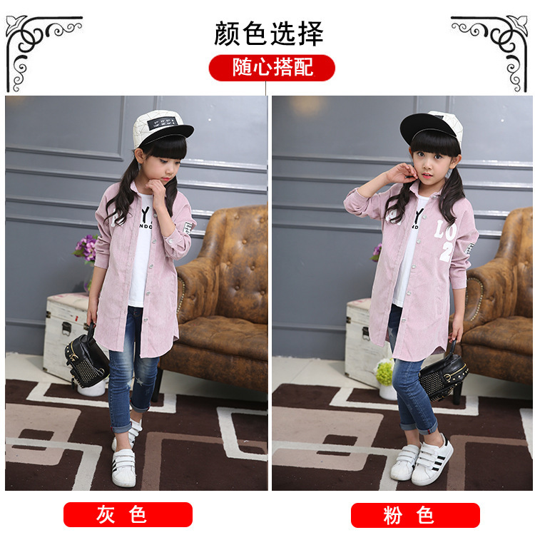 2016 Spring and autumn girls long section leisure coat children 's comfort corduroy fabric shirt jacket dual purpose clothing