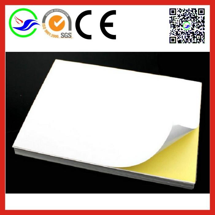 Бумага для наклеек а4 для лазерных принтеров