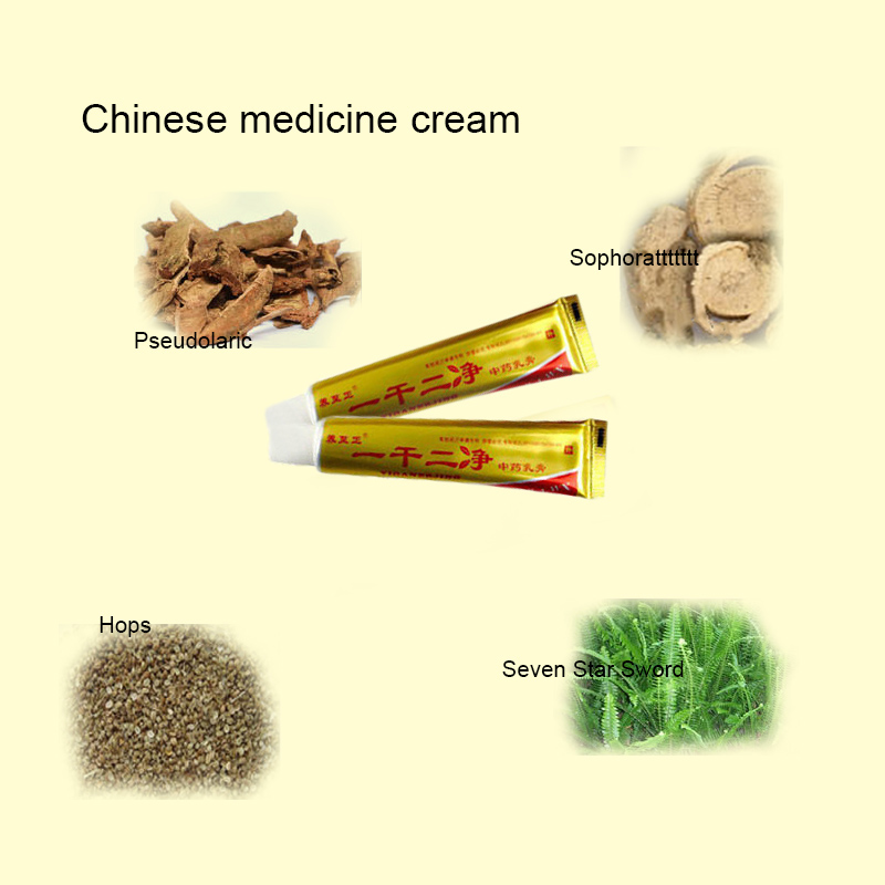COOL Safety Chinese Natural Mint Psoriasis Eczema Ointment No Side Effects Cream Suitable all Skin Diseases Eczema Treatment
