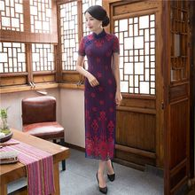 Buy New Arrival Fashion Lace Long Cheongsam Chinese Women's Dress Elegant Qipao Mujere Vestidos Size S M L XL XXL C27364 for $49.80 in AliExpress store