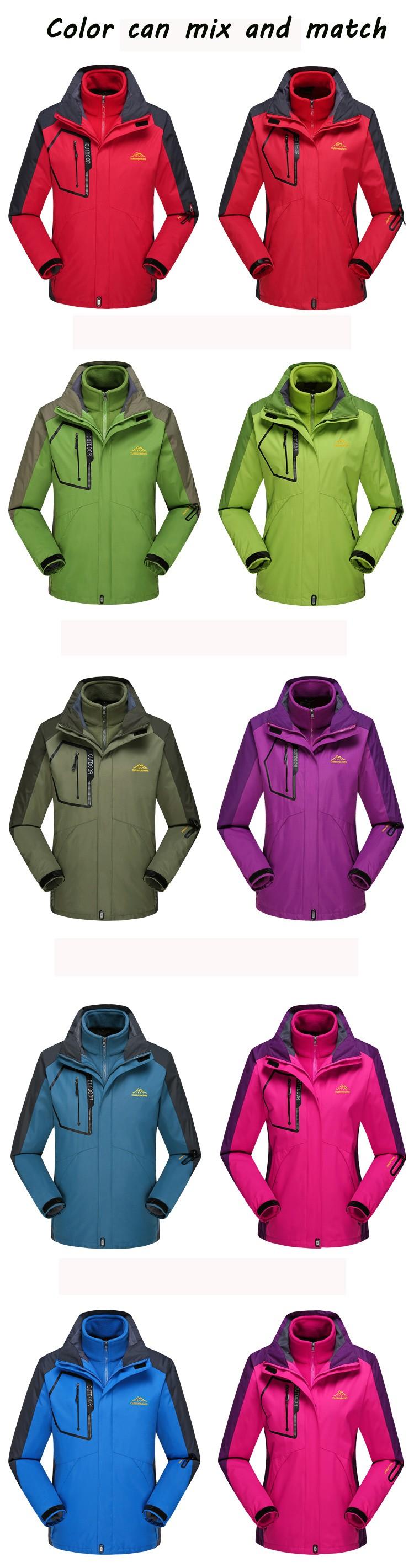men women outdoor triple Jackets 06