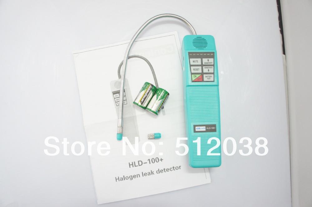 HLD-100 + air conditioners, refrigerators halogen leak detector probe(China (Mainland))