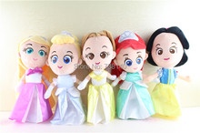 2015  Hot Sell  Princess Plush Toys  elsa doll Princess 25cm baymax Snow White / Cinderella doll  baby dolls for girls toy
