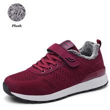 BỘ SẠC PINSEN 2019 Thu Đông Giày Nữ Giày Buộc Dây Rổ Bãi Giày Người Phụ Nữ Sang Trọng Ấm Huấn Luyện Viên Giày Chaussure femme(China)