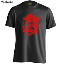 Chinese Dragon Mens & Womens casual round neck T shirt Novelty T Shirt