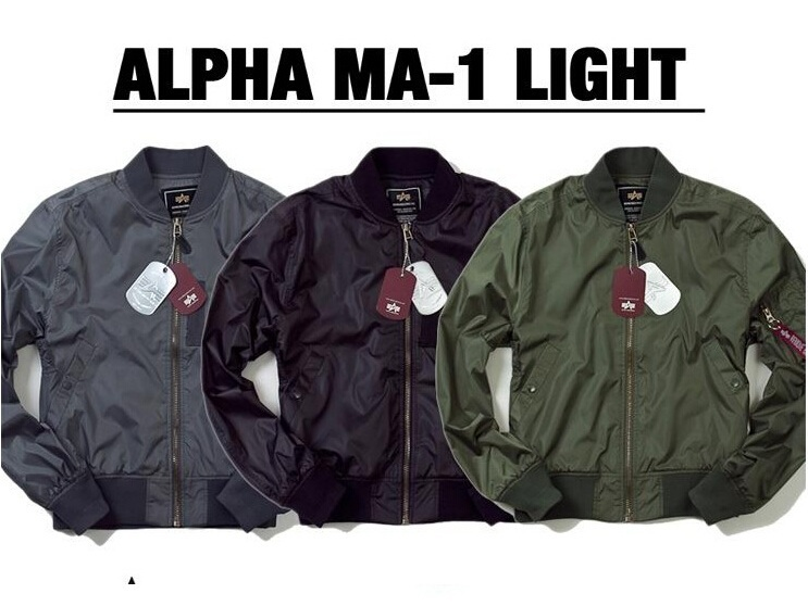 jacket 5 Picture - More Detailed Picture about Alpha MA 1 flight ...