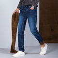 Men s Winter Thick Fleece Denim Jeans Mens Fasion Casual Keep Warm Overalls Trousers Washed Wool