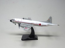 Hogan 1:200 UP-3C, the Japanese Maritime Self Defense Force anti submarine reconnaissance aircraft model(China (Mainland))
