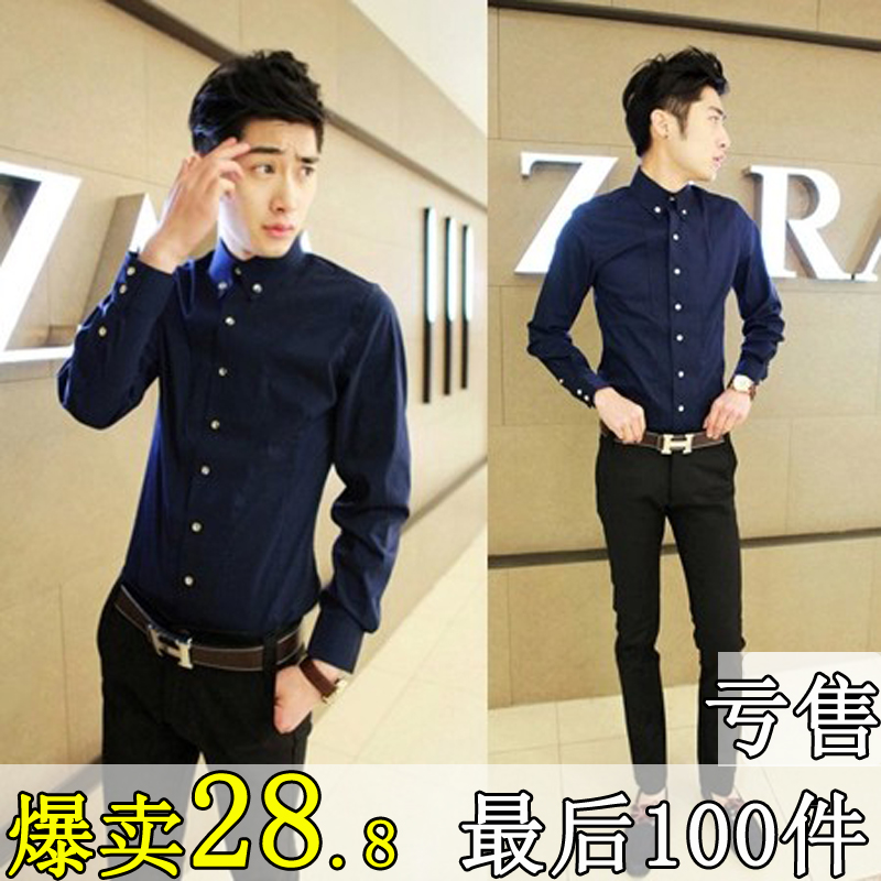 Men's clothing autumn winter 2013 male casual shirt slim long-sleeve trend fashion - haibo wangen's store