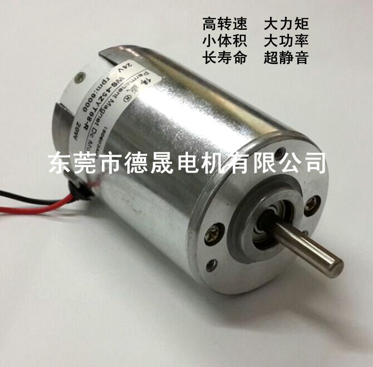 45mm diameter high-speed permanent magnet DC motor 12V 24V cotton candy machine Bench grinder small brush motors - uououo store