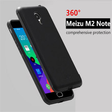 Meizu M2 Note case, Dragon and Business series high quality Ultra thin TPU Protector back cover for Meizu M2 Note