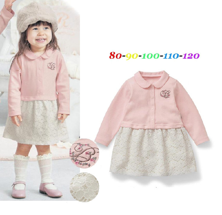 Fall and winter baby girls clothes terry baby dresses fashion pink warm kids dresses for girls clothing cotton princess costume<br><br>Aliexpress
