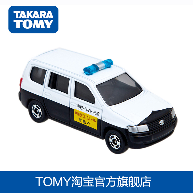 Free  Shipping Tomy dume card toyota police car toy alloy artificial car  23
