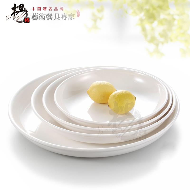 Blanc m lamine plats achetez des lots petit prix blanc for Fournisseur vaisselle restaurant