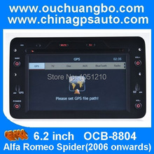 MTK ARM11 auto video player stereo for Alfa Romeo Spider 2006 with TMC DVD hot selling OCB-8804