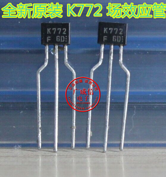 50PCS New original 2SK772 TO-92 K772 NPN FET 40V10ma(China (Mainland))